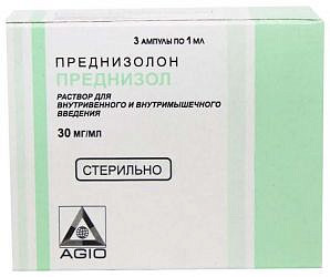 Преднизол 30мг/мл 1мл 3 шт. раствор для внутривенного и внутримышечного введения