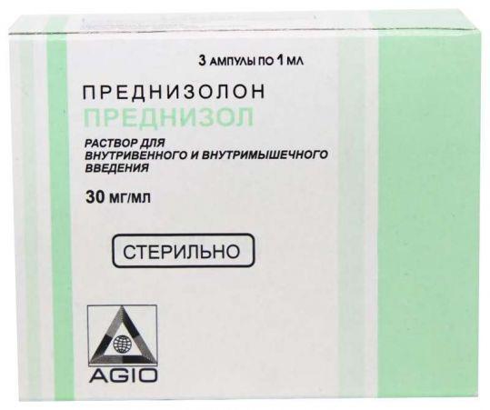 Преднизол 30мг/мл 1мл 3 шт. раствор для внутривенного и внутримышечного введения, фото №1