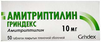 Амитриптилин-гриндекс 10мг 50 шт. таблетки покрытые пленочной оболочкой