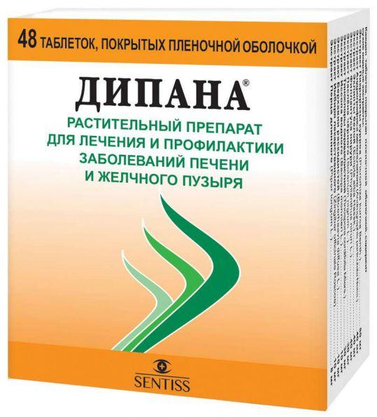 Дипана 48 шт. таблетки покрытые пленочной оболочкой, фото №1
