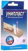 Унипласт пластырь бактерицидный влагостойкий 20 шт.