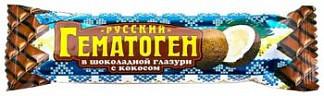 Гематоген русский с кокосом в шоколадной глазури 40г