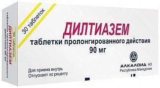 Дилтиазем 90мг 30 шт. таблетки пролонгированного действия