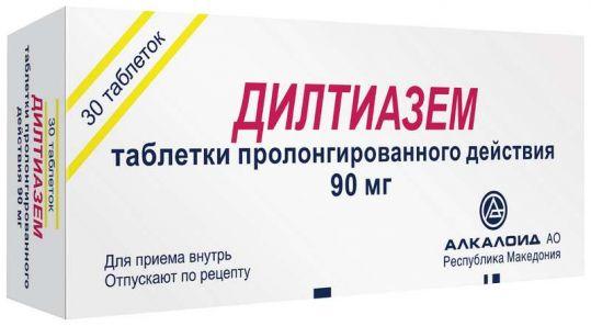 Дилтиазем 90мг 30 шт. таблетки пролонгированного действия, фото №1
