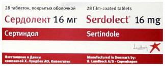 Сердолект 16мг 28 шт. таблетки покрытые оболочкой