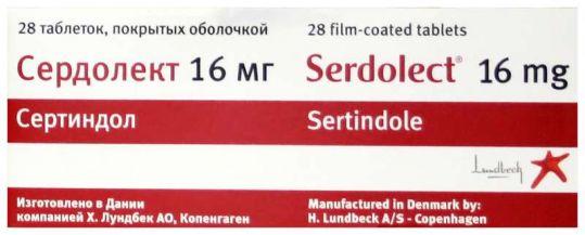 Сердолект 16мг 28 шт. таблетки покрытые оболочкой, фото №1