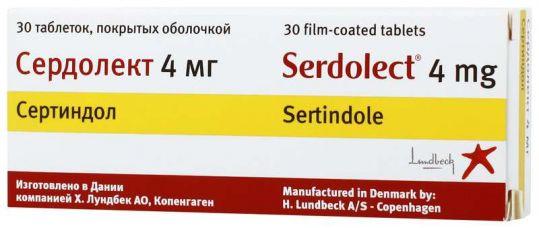Сердолект 4мг 30 шт. таблетки покрытые оболочкой, фото №1