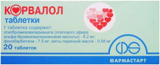 Корвалол 20 шт. таблетки, фото №1