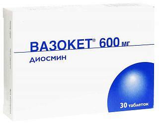 Вазокет 600мг 30 шт. таблетки