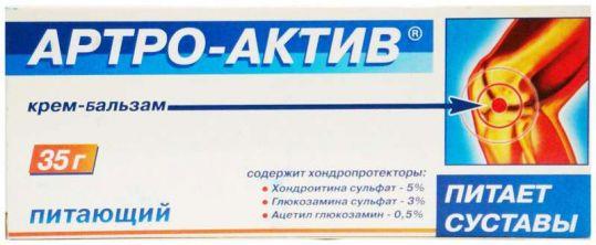 Артро-актив крем-бальзам питающий 35г, фото №1