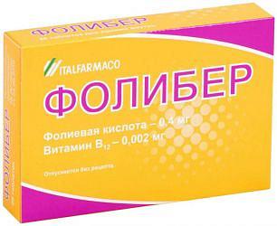 Фолибер цена в москве