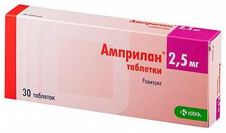 Амприлан 2,5мг 30 шт. таблетки
