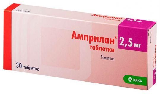 Амприлан 2,5мг 30 шт. таблетки, фото №1