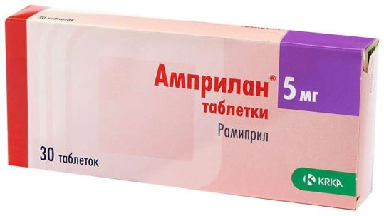 Амприлан 5мг 30 шт. таблетки, фото №1