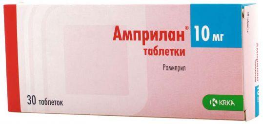Амприлан 10мг 30 шт. таблетки, фото №1