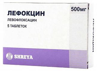 Лефокцин 500мг 5 шт. таблетки покрытые пленочной оболочкой