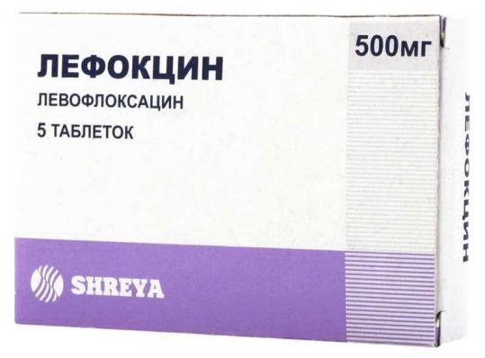Лефокцин 500мг 5 шт. таблетки покрытые пленочной оболочкой, фото №1