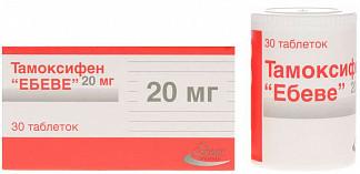 Тамоксифен-эбеве 20мг 30 шт. таблетки