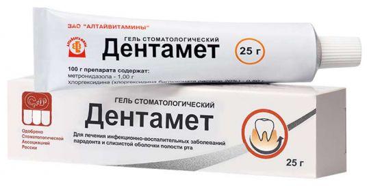 Дентамет 25г гель стоматологический, фото №1