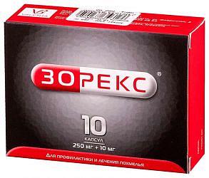 Зорекс 10 шт. капсулы