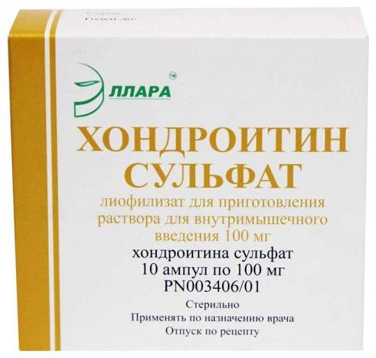Хондроитин сульфат 100мг 10 шт. лиофилизат для приготовления раствора для внутримышечного введения, фото №1