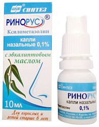 Ринорус 0,1% 10мл капли назальные