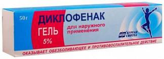 Диклофенак 5% 50г гель для наружного применения