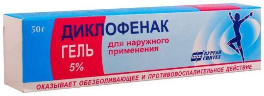 Диклофенак 5% 50г гель для наружного применения, фото №1