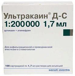 Ультракаин дс 1,7мл 100 шт. раствор для инъекций картридж