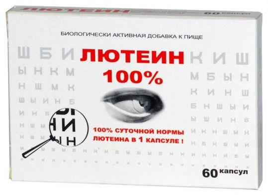 Лютеин 100% капсулы 60 шт., фото №1