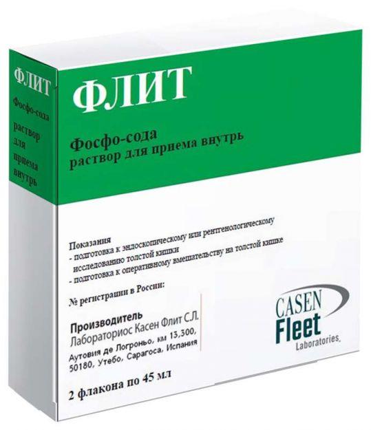 Фосфо-сода 45мл 2 шт. раствор для внутреннего применения, фото №1