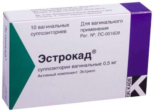 Эстрокад 0,5мг 10 шт. суппозитории вагинальные, фото №1