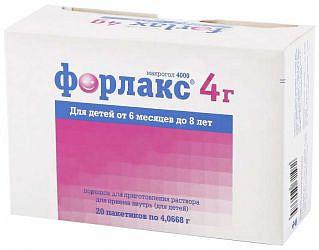 Форлакс 4г (4,066г) 20 шт. порошок для приготовления раствора для приема внутрь для детей