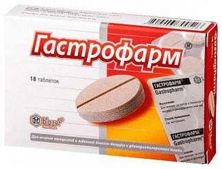 Гастрофарм 18 шт. таблетки