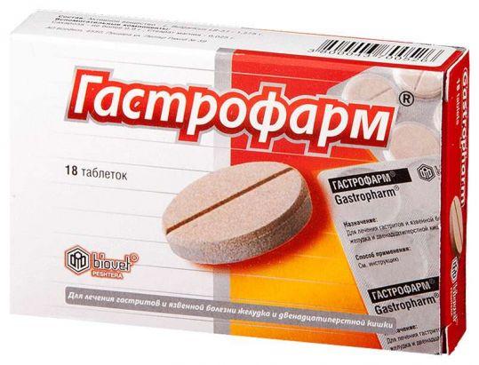 Гастрофарм 18 шт. таблетки, фото №1