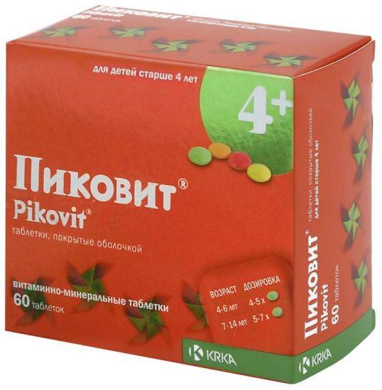 Пиковит 60 шт. таблетки покрытые оболочкой, фото №1