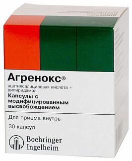 Агренокс 200мг+25мг 30 шт. капсулы модифицированного высвобождения