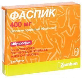 Фаспик 400мг 6 шт. таблетки покрытые оболочкой