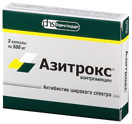 Азитрокс 500мг 3 шт. капсулы