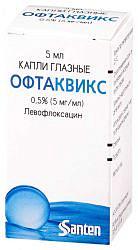 Офтаквикс цена