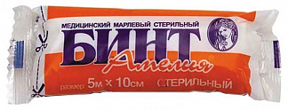 Амелия бинт стерильный 5мх10см амелия