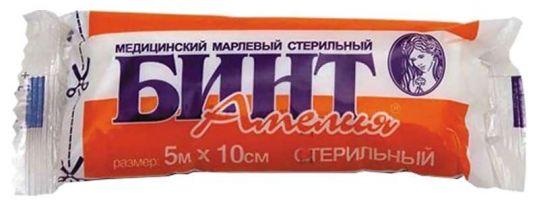 Амелия бинт стерильный 5мх10см амелия, фото №1