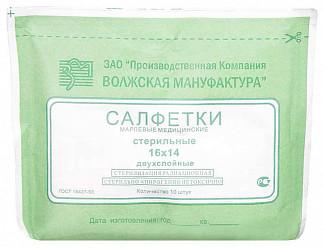 Салфетки стерильные 16см х14см 10 шт.