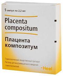 Плацента композитум 2,2мл 5 шт. раствор ампулы