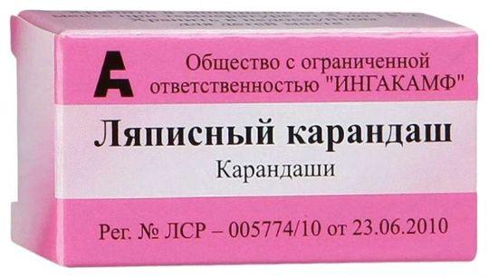 Карандаш ляписный 1 шт., фото №1