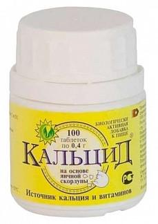 Кальцид таблетки 100 шт.