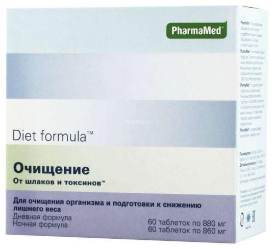 Диет формула очищение от шлаков и токсинов таблетки (60+60) 120 шт., фото №1