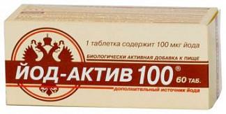 Йод-актив таблетки 100мкг 60 шт.