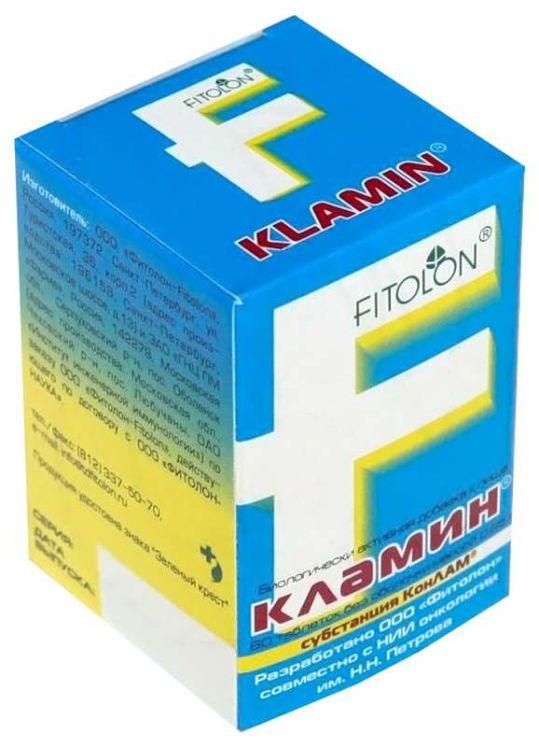 Кламин таблетки 650мг 80 шт., фото №1