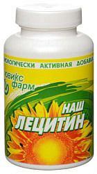 Лецитин наш капсулы 150 шт.
